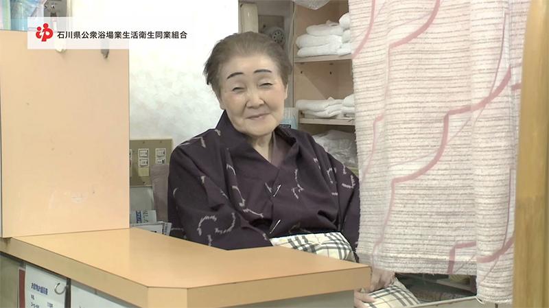 news_yokujoukumiai