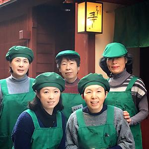 金沢伝統のハレの日のおもてなし料理!「押寿し」づくり講座