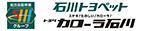 SHIグループ(石川トヨペット)