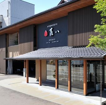 日本三名菓の「落雁」!伝統のおもてなし和菓子づくり体験講座