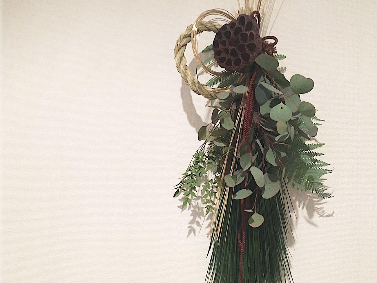 新年のおもてなしに!花とグリーンのお正月飾りづくり講座